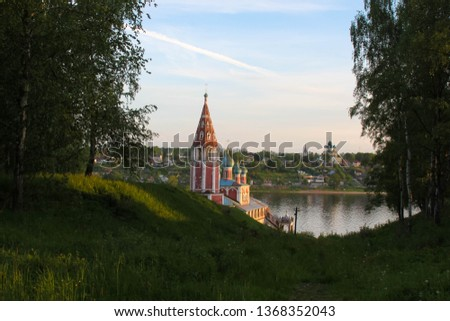 Churches, buildings and attractions of the city of Tutaev, Yaroslavl region #1368352043