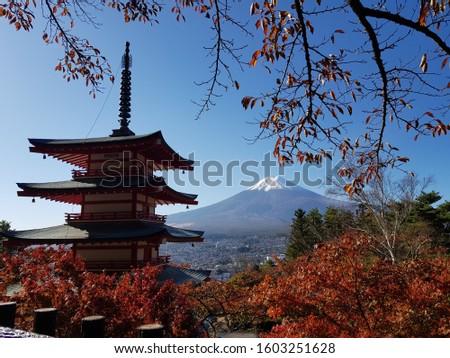 Chureito Pagoda, Fujiyoshida, yamanashi, Japan