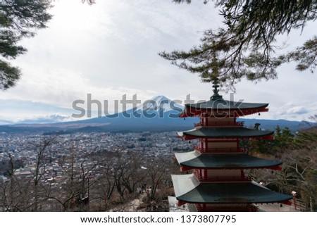 chureito pagoda in japan #1373807795