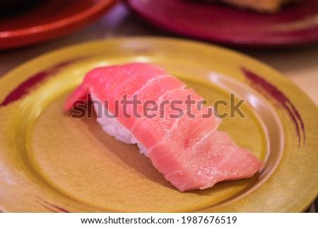 Chutoro nigiri sushi ( Raw medium fatty bluefin tuna meat sushi ). Fine maguro chutoro nigiri sushi. Close up Japanese original style food on the golden plate. Famous raw cut for Tuna fish.