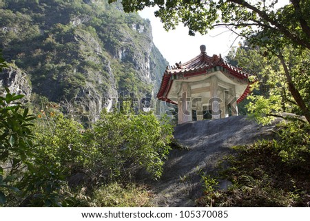 Cimu Shrine in Taroko National Park, Taiwan