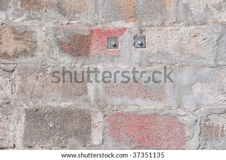 Cinder Block Wall With Bolts