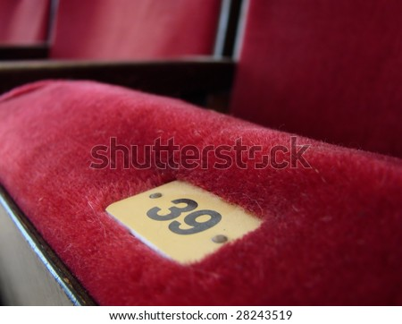cinema seat movie theater seat