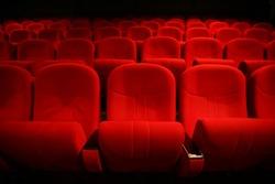 Cinema / theater seats