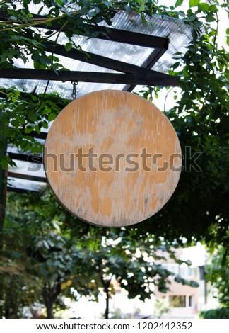 Circle Advertising Signboard Mockup  #1202442352