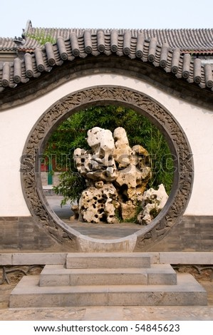 Circle entrance of backyard at Chinese garden - stock photo