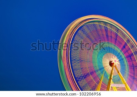 Circular carousel background. Long exposure.