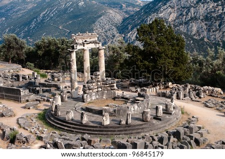 Continental Greece circular temple (tholos) of Athena Pronaia Sanctuary in Delphi oracle