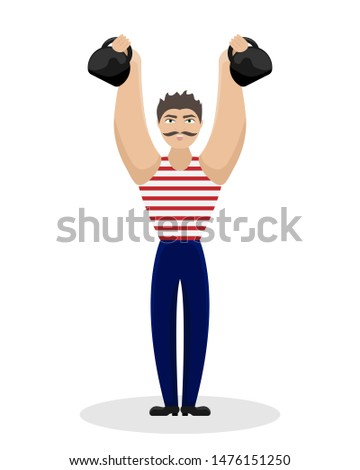 Circus strong man with weights in his hands. Flat illustration.