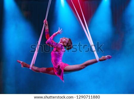 Circus variety acrobats Stockfoto ©