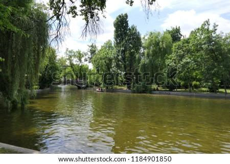 Cismigiu Gardens or Cismigiu Park are a public park near the Center of Bucharest, Romania