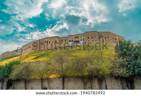 Citadel of Erbil, Kurdistan, Iraq