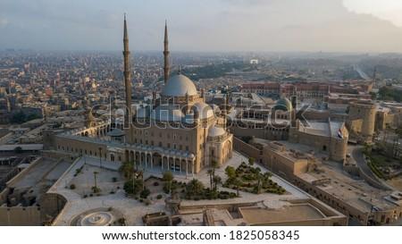 Citadel of Salah El Din - Egypt, Salah Edden al-Ayobi's Castle, Old Cairo, Salah ElDeen castle  Stock fotó ©