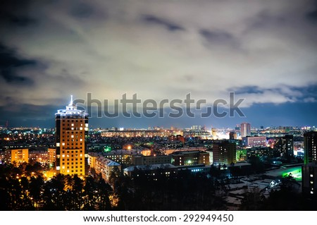 stock photo city at night panoramic scene novosibirsk russia 292949450 - Каталог — Фотообои «Новосибирск»