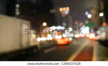 City Blur Background #1286037628