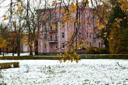 city building in the Park in autumn