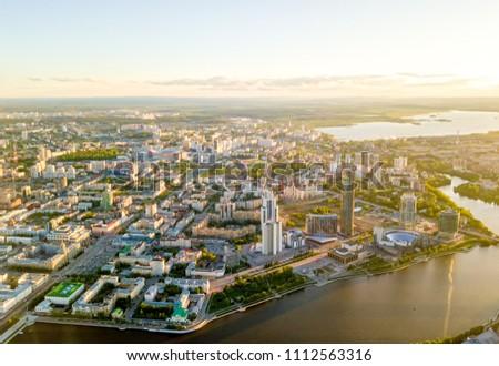City center. Skyscrapers, Square 1905, Stadium, Iset, Pond. Aerial view (drone). Yekaterinburg, Russia