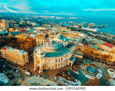 City from a bird's-eye view, roofs of Odessa from air #1095160982