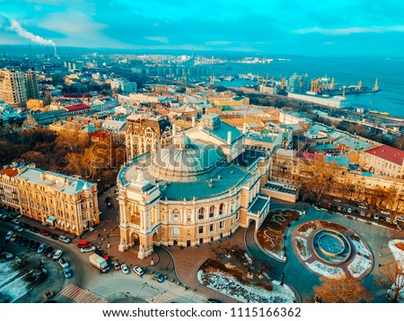 City from a bird's-eye view, roofs of Odessa from air #1115166362