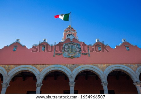 City Hall - Municipal Palace (Palacio Municipal) of Merida located at central Plaza Grande in front of Cathedral of Merida