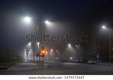 City in fog, night fog, exposure. #1479572447