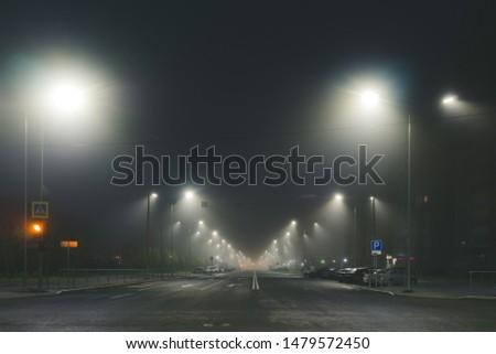 City in fog, night fog, exposure. #1479572450