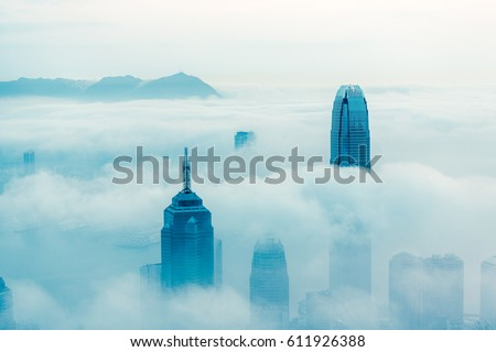 City in the clouds #611926388