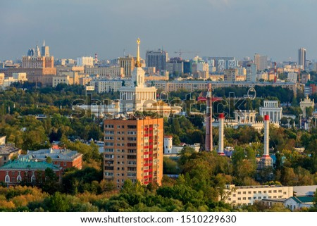 City landscape from above. Typical Moscow architect top view. Rostokino District is located on banks of Yauza River and borders with Yaroslavsky District, Sviblovo District and Ostankinsky District