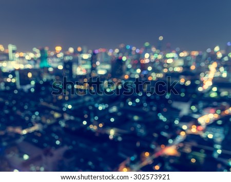 City light blurred, abstract background.