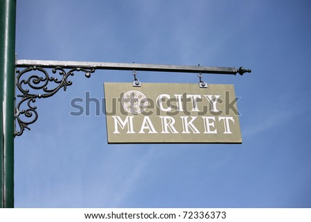 City Market sign in Savannah, Georgia