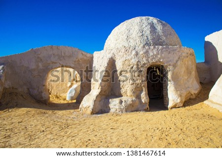 City Mos Espa, built in the middle of the desert in Tozeur, Tunisia Foto stock ©