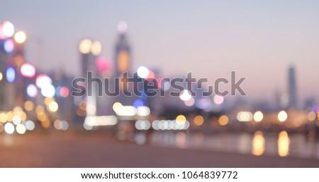 City night in blur