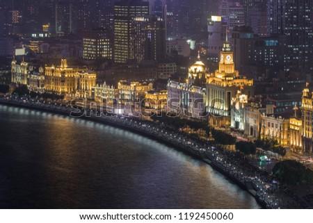 City Night View of The Bund in Shanghai #1192450060