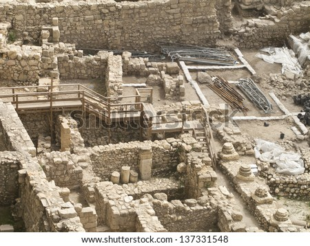 City of David archaeological heritage, Jerusalem, Israel