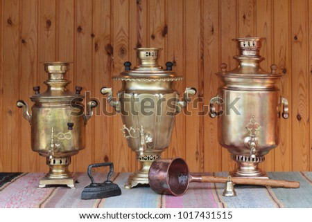 City of Zavodoukovsk, Tyumen Region, Russia, August 17, 2017: Samovars and household items of Russian people. Russia of the 19th century. #1017431515