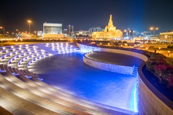 City Park, Amphitheater, and Qatar Islamic Cultural Center in Doha, Qatar (Night / Wide Shot)