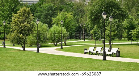 City park in Moscow