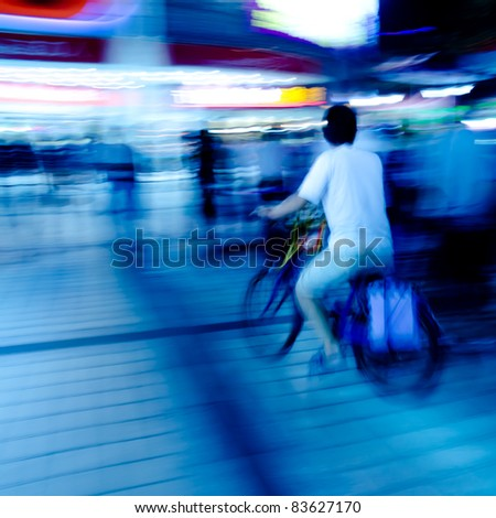 city people on bicycle blur motion