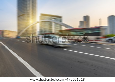 City road with moving car,tianjin china. #475081519