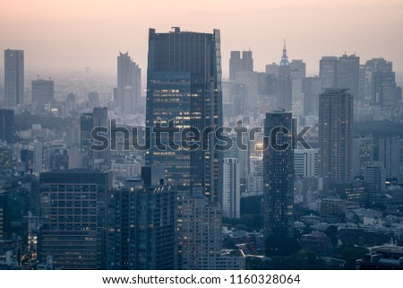 City skyline at hazy dusk