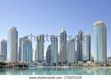 City skyline seen from Dubai Mall in Dubai