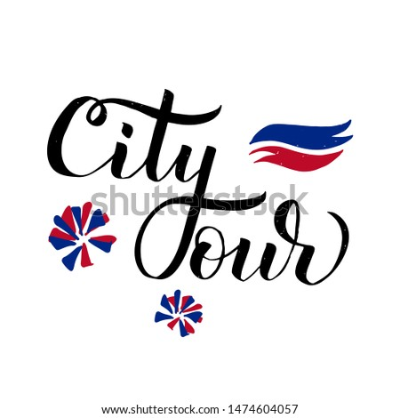 City Tours logo for travel company or agency. Travel illustration for free walking city tours or bus tours. Emblem design, hand drawn calligraphic lettering. Souvenir print design.