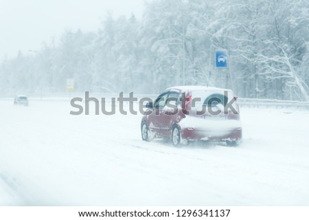 city traffic car road winter snow. car on the highway stock photo