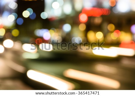 City Traffic Lights Background With Blurred Lights #365417471