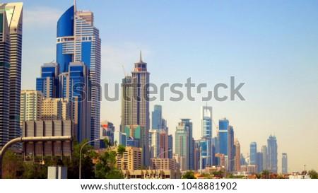Cityscape in Dubai #1048881902