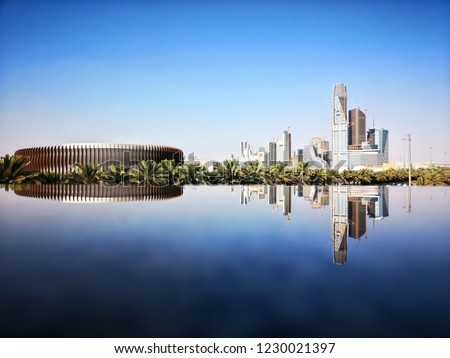 Cityscape in Riyadh with its refletion in the water.  Foto stock ©