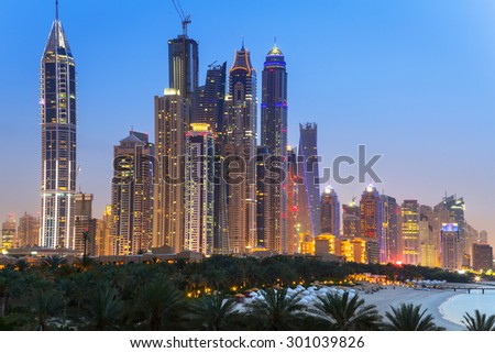 Cityscape of Dubai at night, United Arab Emirates #301039826