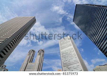 Cityscape of government buildings in Shunjuku, Tokyo, Japan including the Tokyo Metropolitan Government Building.