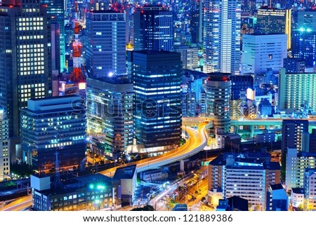 Cityscape of Osaka, Japan