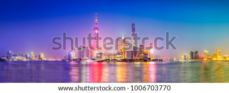 Cityscape of Shanghai at night. Panoramic view of Pudong's skyline from the Bund. Located in The Bund (Waitan). One of the most famous tourist destinations in Shanghai. #1006703770